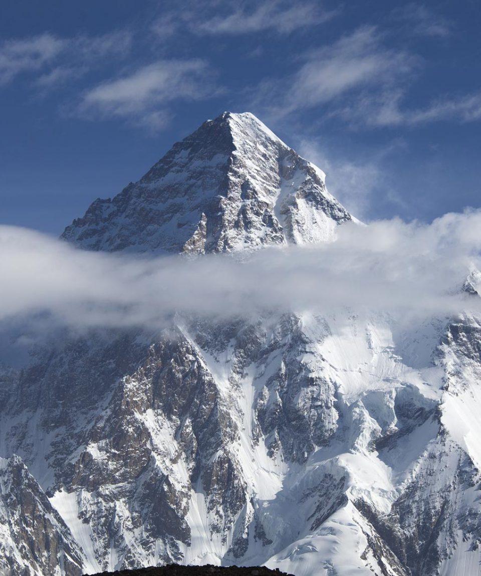 K2 Hike
